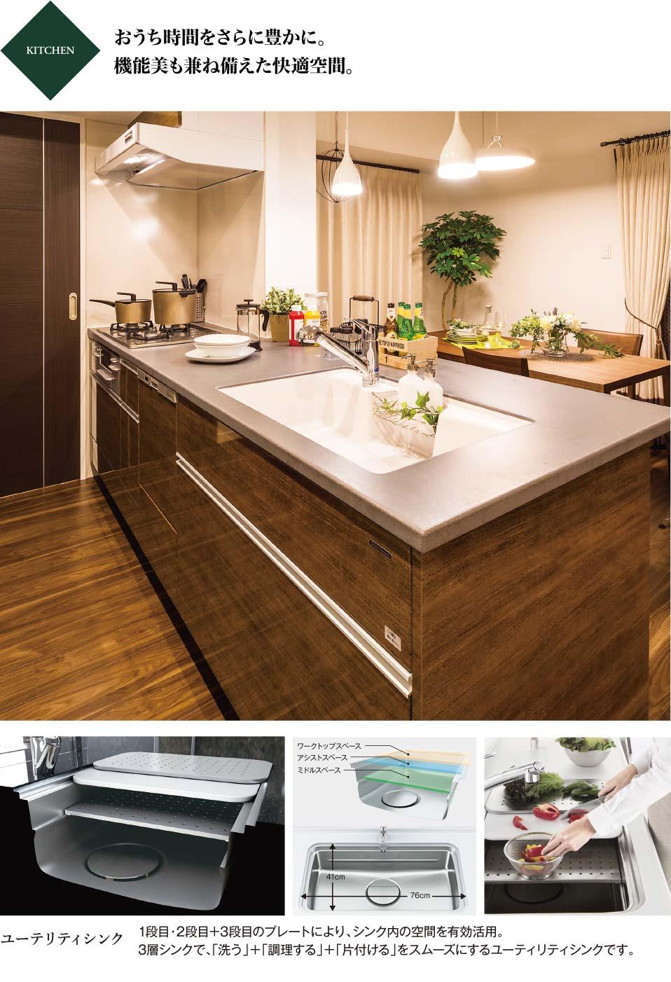設備仕様キッチン01