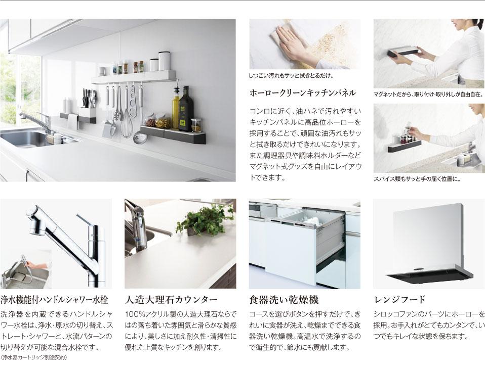 設備仕様キッチン02
